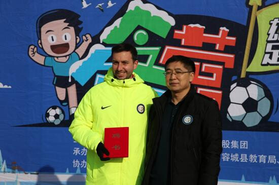 2018中国商业足球赛【相关词_ 中国足球商业化辩论赛】