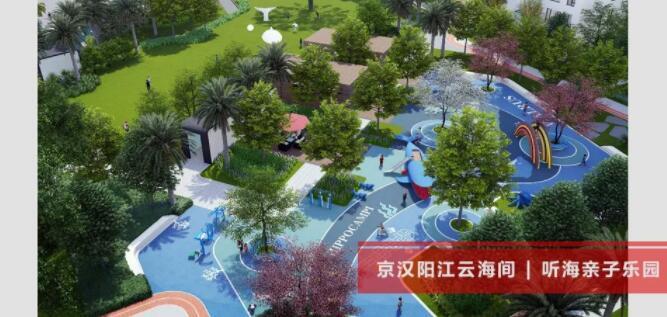 让生活更健康――京汉股份全面发力绿色住宅、健康养老、亲子乐园三大产品线