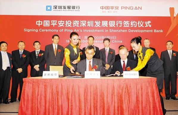 2009年6月18日,中国平安投资深圳发展银行举行签约仪式 2010年6月,新桥投资完成向中国平安转让股份,以及深发展完成向中国平安定向增发,中国平安持有深发展将近30%的股份,成为该行第一大股东。2012年, 随着深发展和平安银行合并完成,中国平安拥有深发展52%的股份。 迎来新的战略投资者平安集团 深圳发展银行在2010年,迎来了新的战略投资者中国平安集团。这是一家总部同样在深圳,缔造了传奇的企业。从1988年深圳蛇口的一家地方性保险公司,发展至今成为中国首家综合性金融服务集团,首家非国有企业